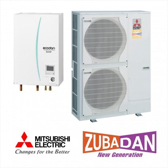 Installation de Pompe à chaleur Mitsubishi ECODAN Hydrobox 14 ZUBADAN TRIPHASE